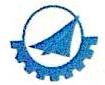 上海启港航空设备有限公司 最新采购和商业信息