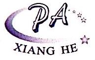 天津祥和会计师事务所有限责任公司 最新采购和商业信息