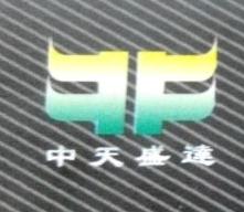 太原中天盛达科技有限公司 最新采购和商业信息