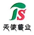 云南农垦天使薯业有限公司