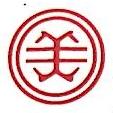 上海碳酸钙厂有限公司 最新采购和商业信息