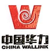 华盈置地集团有限公司 最新采购和商业信息