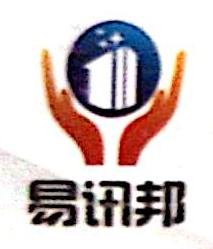 江苏易讯邦工程信息咨询有限公司 最新采购和商业信息