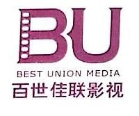 北京百世佳联影视传媒有限公司 最新采购和商业信息