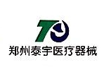 郑州泰宇医疗器械销售有限公司