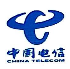 天翼手机专营店 最新采购和商业信息