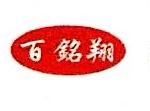 北京百铭翔商标代理有限公司 最新采购和商业信息