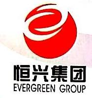 湛江市恒兴包装制品有限公司 最新采购和商业信息
