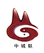中城联建设发展有限公司 最新采购和商业信息
