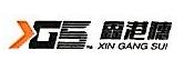 深圳市鑫港穗物流有限公司 最新采购和商业信息