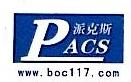 深圳市派克斯科技开发有限公司 最新采购和商业信息