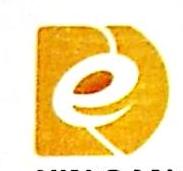 福建新干线汽车贸易有限公司 最新采购和商业信息