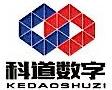 深圳市百思智能科技有限公司 最新采购和商业信息