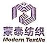广东蒙泰纺织纤维有限公司 最新采购和商业信息