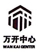 北京万开酒店管理有限公司 最新采购和商业信息
