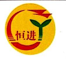长丰县恒进农业有限公司 最新采购和商业信息