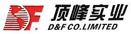 惠州市顶峰实业有限公司 最新采购和商业信息