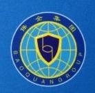保全世纪(北京)保安服务有限公司云南分公司