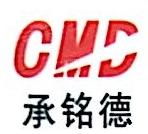 深圳市承铭德精密五金有限公司 最新采购和商业信息