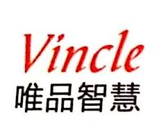 深圳唯品智慧科技有限公司 最新采购和商业信息