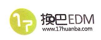 河南赛文迪软件科技有限公司 最新采购和商业信息
