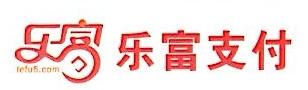 东莞市众富信息科技有限公司 最新采购和商业信息