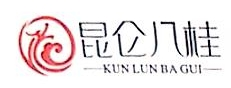 广西南宁市昆仑八桂电子商务有限公司 最新采购和商业信息