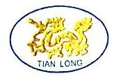 宁波市天龙钢丝制造有限公司 最新采购和商业信息