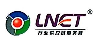 广州市新易泰物流有限公司 最新采购和商业信息