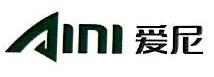 广东爱尼智能家电制造有限公司 最新采购和商业信息