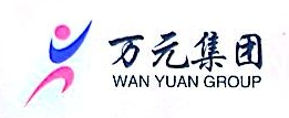 万元实业集团有限公司 最新采购和商业信息