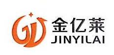 宁海金亿莱日用品有限公司 最新采购和商业信息