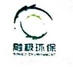 重庆融极环保工程有限公司