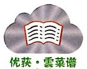 广阔优获(北京)信息技术有限公司 最新采购和商业信息