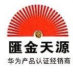 深圳市前海汇金天源数字技术股份有限公司 最新采购和商业信息