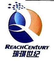 深圳市瑞琪世纪软件技术有限公司 最新采购和商业信息