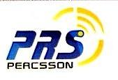 普尔信通讯科技(深圳)有限公司 最新采购和商业信息