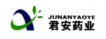 苏州君安药业有限公司 最新采购和商业信息