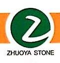 卓尔雅(厦门)石业有限公司 最新采购和商业信息