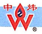 濮阳市中炜精细化工有限公司