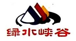 北京绿水峡谷果蔬产销专业合作社 最新采购和商业信息