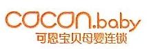 武汉可恩宝贝商贸有限公司 最新采购和商业信息