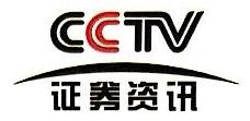 上海中新视讯数字科技有限公司 最新采购和商业信息