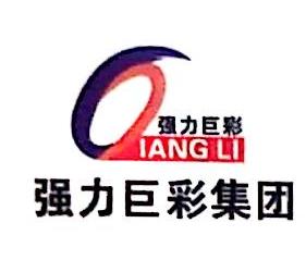 安徽触威电子科技有限公司 最新采购和商业信息