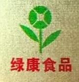 湖南绿康蔬菜科技有限公司 最新采购和商业信息