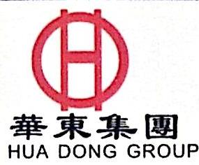博罗县华宇实业有限公司 最新采购和商业信息