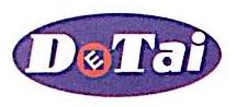 天津德泰典当有限公司 最新采购和商业信息