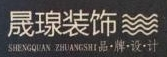 徐州金艺元装饰工程有限公司 最新采购和商业信息