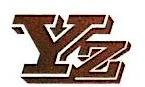 温州市中耀胶板有限公司