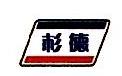 杉德电子商务服务有限公司河北分公司 最新采购和商业信息